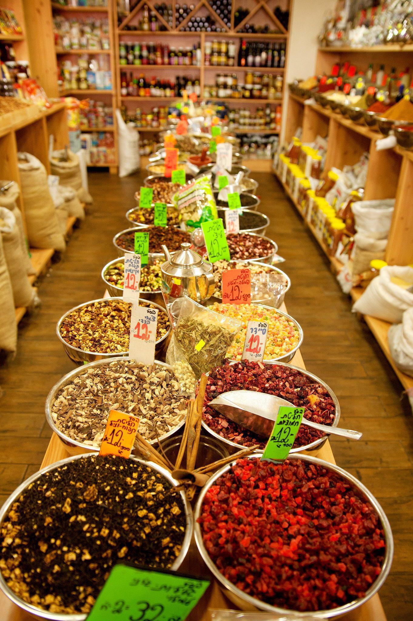Spices in market of Jerusalem