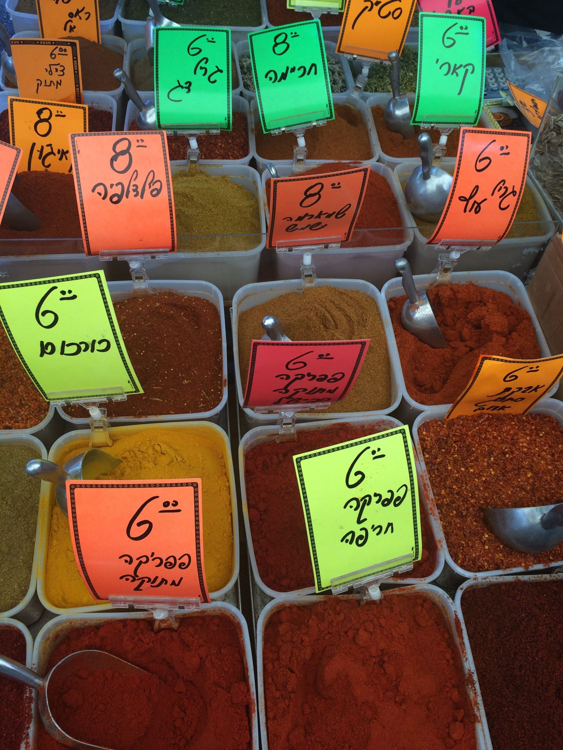 Spices in Carmel market in Tel Aviv