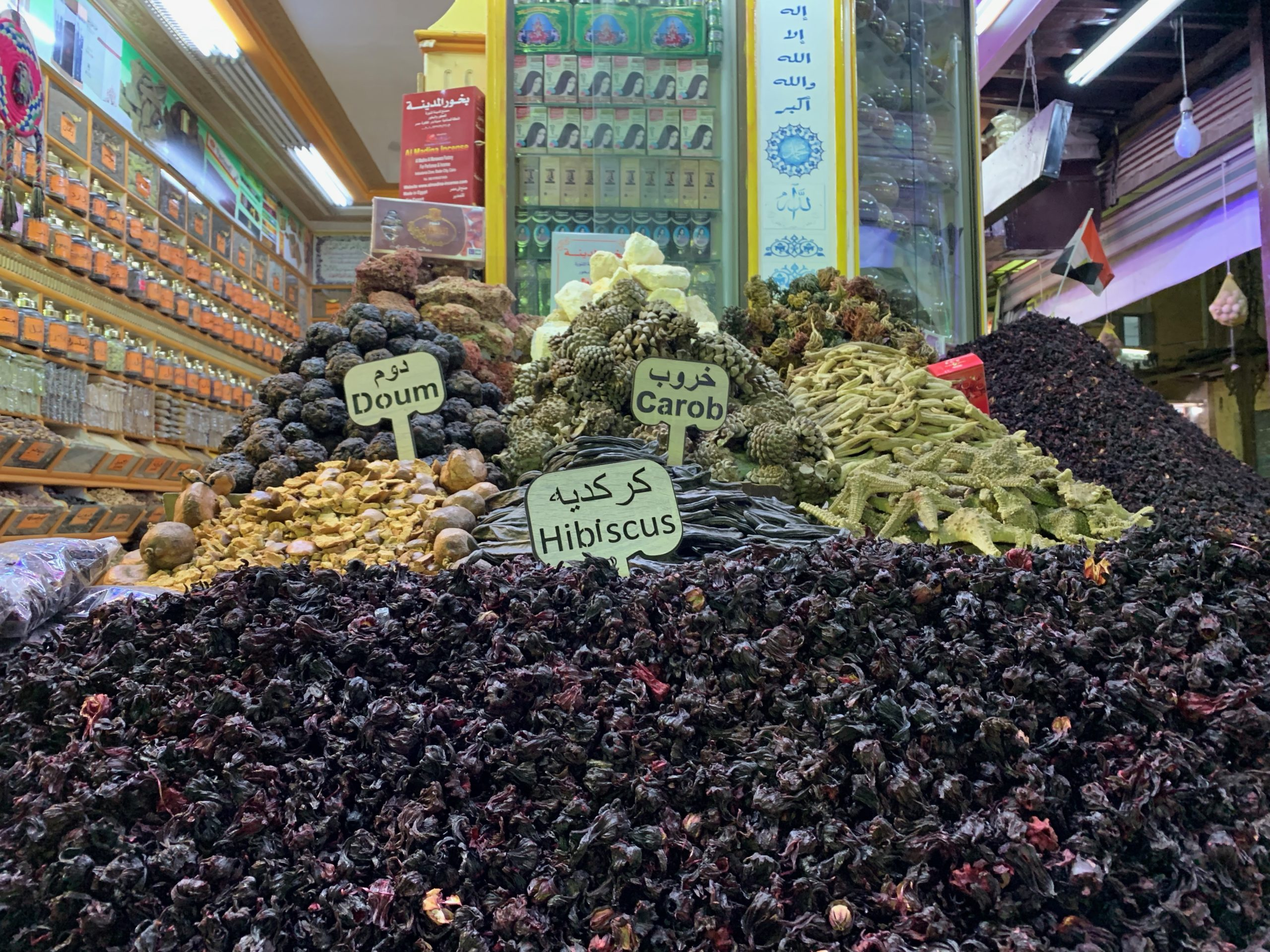 Pile of spices and dates at Aswan marketplace
