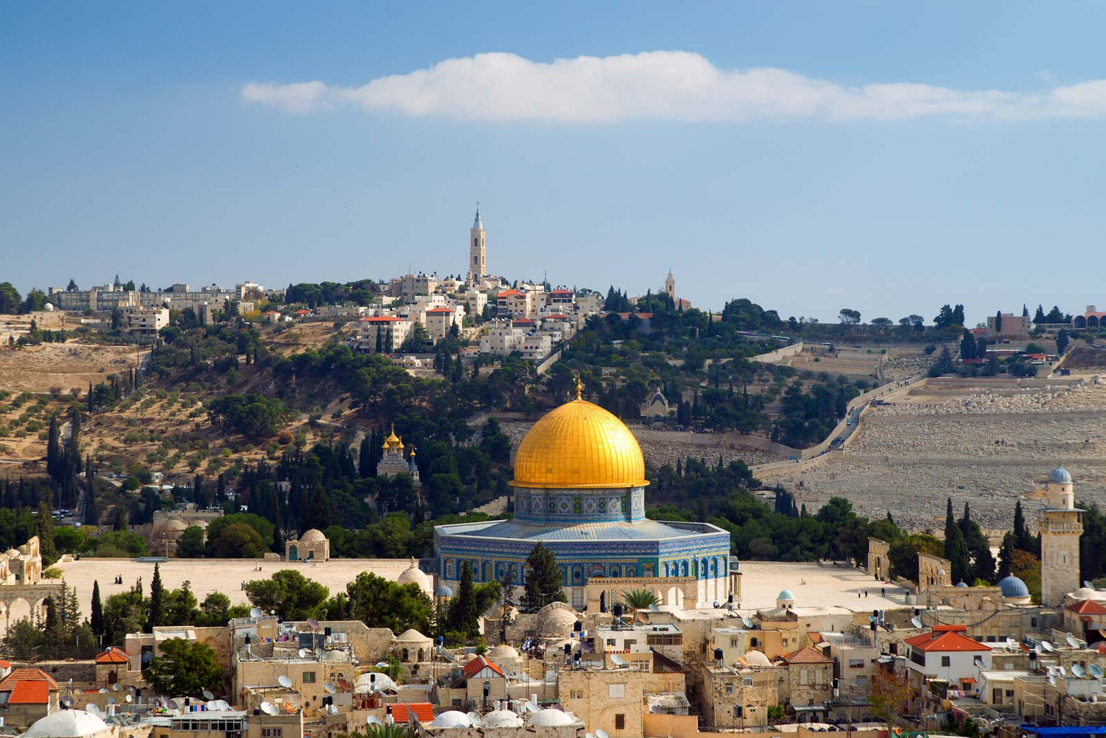 dome of the rock temple mount jerusalem seen on Israel holiday